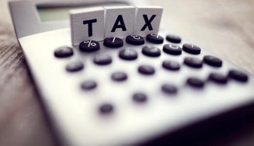 【1分英語学習】「増税を英語で言うと?」英文ニュースで直読直解トレーニング