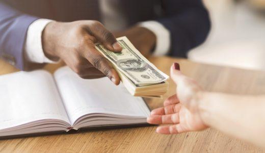 【たった1分英語学習】「賄賂」を英語で言うと?