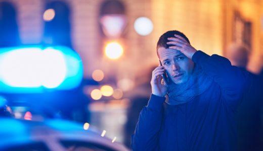 【たった1分英語学習】緊急事態宣言発令で不安を抱える人々