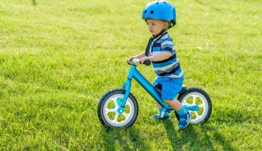 【たった1分英語学習】検討する価値のある自転車保険