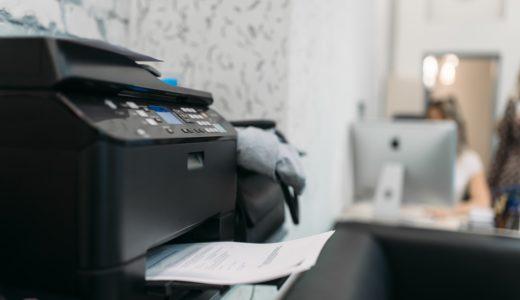 【たった1分英語学習】ファックスやメールによる感染情報の共有