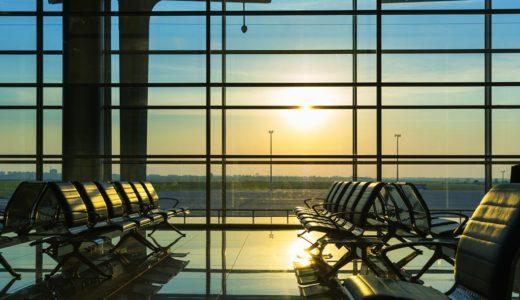 【たった1分英語学習】旅行者入国制限の緩和