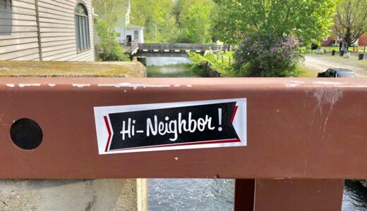 【たった1分英語学習】neighboring「近隣の」「近所の」の使い方